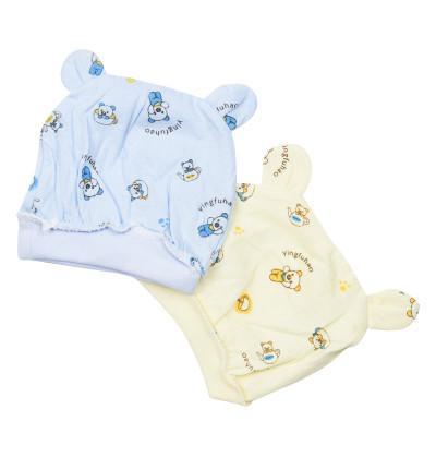 Playful Kids Baby Caps 2pc