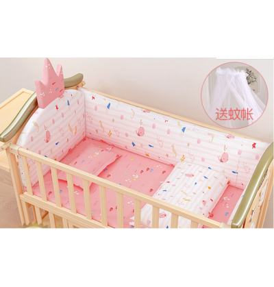 Baby Bed Bedding Set Pack...